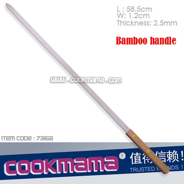 58cm stainless steel kebab skewers wood handle