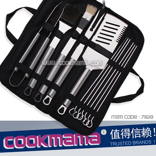 11 piece barbecue grill tool set with bag